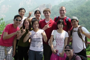 Group On Great Wall