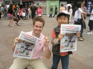 Student With Kid/Newspaper